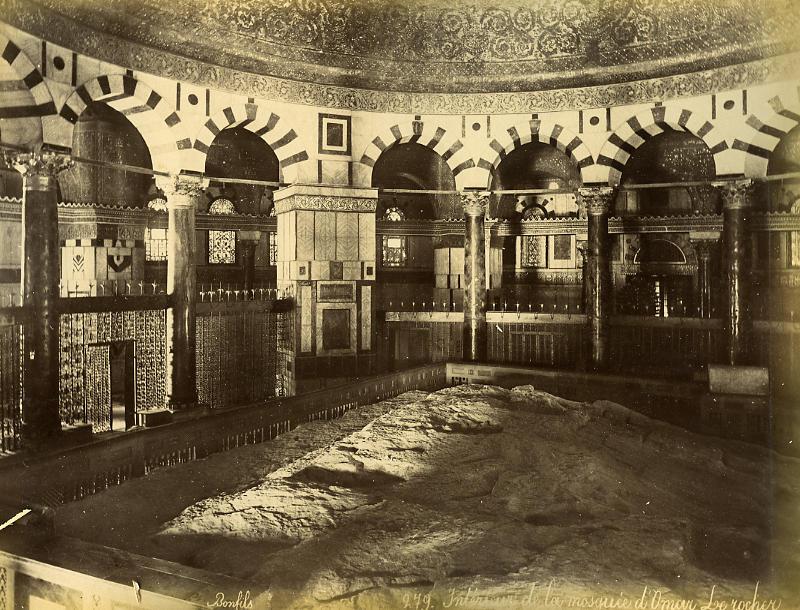 Bonfils, un photographe en Orient - Mosquée d'Omar et El Aksa- Jérusalem