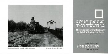 Bonfils, un photographe en Orient - exposition Tel-Hai 1994 - carton d'invitation